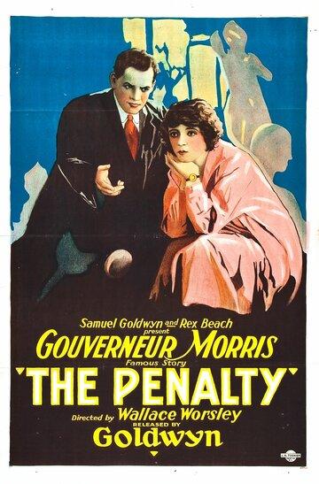 Наказание (1920) полный фильм онлайн