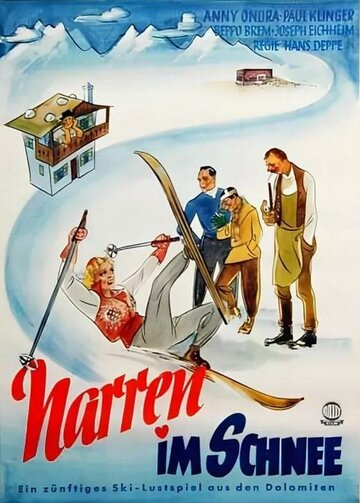 Снежный водевиль (1938)