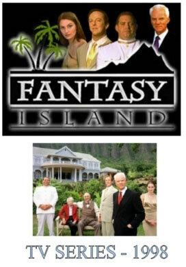 Остров фантазий (1998)