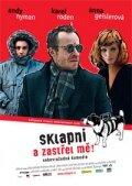 Заткнись и пристрели меня (2005)