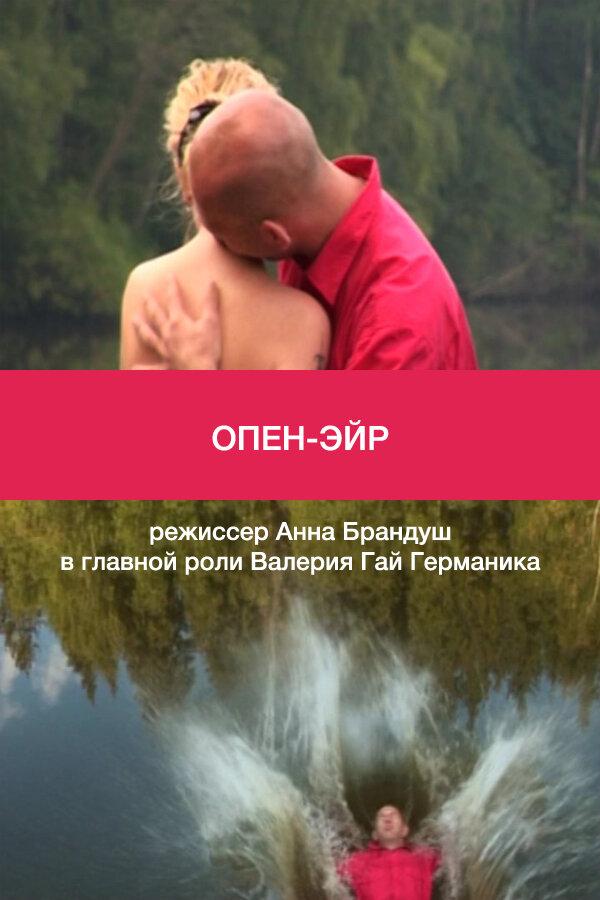 KP ID КиноПоиск 851105