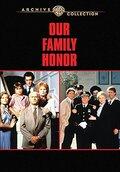 Наша честная семья (1985)