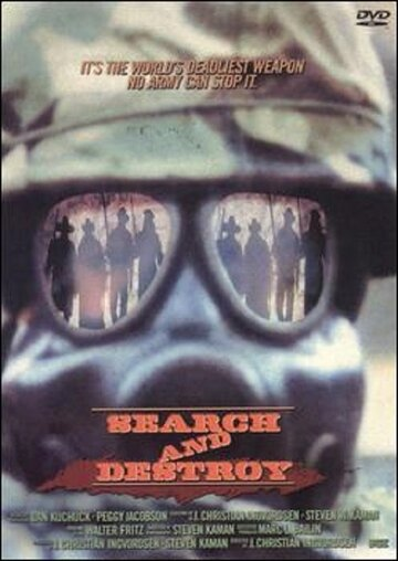 Найти и уничтожить (1988)