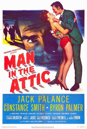 Человек на чердаке (1953)