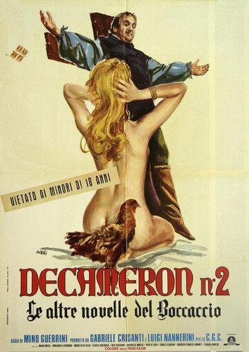 Декамерон №2 (1972)