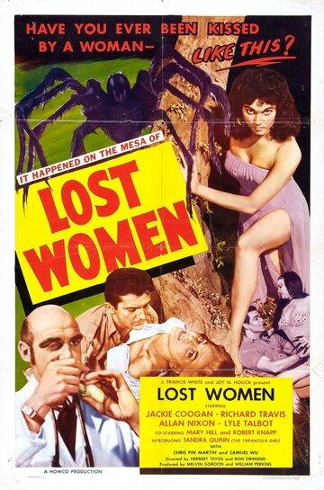 Плато потерянных женщин (1953)