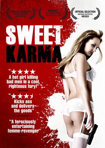 Сладкая судьба / Sweet Karma (2009)