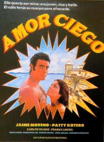 Слепая любовь (1980)