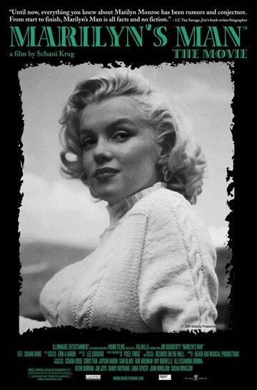 Мужчина Мэрилин (Marilyn's Man)