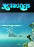 (Yessongs)