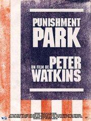 Парк наказаний (1971)