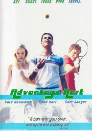 Advantage Hart (2003)