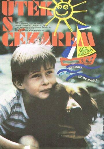 Побег с Цезарем (1990)