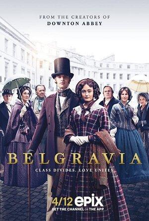Белгравия (сериал 2020 – ...)