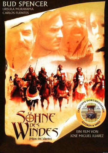 Сыновья ветра (2000)