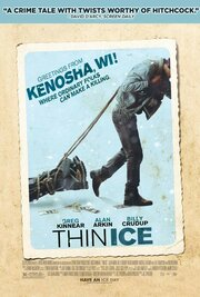 Тонкий лед (2011)