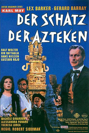 Сокровище ацтеков (1965)