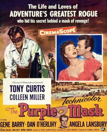 Лиловая маска (The Purple Mask)