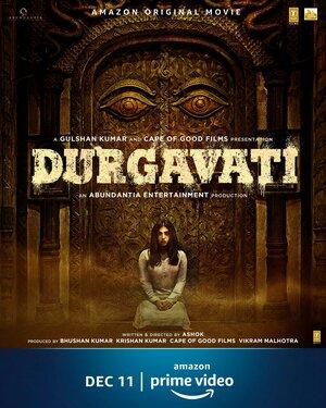 Миф / Durgamati: The Myth