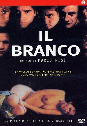 Толпа (1994)