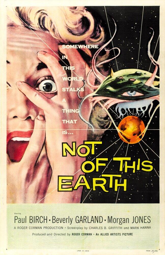 не с этой планеты: