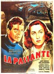 Прохожая (1951)