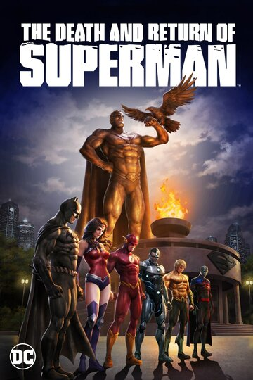 Смерть и возвращение Супермена 2019 | МоеКино