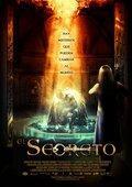 Секрет (2010)