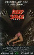 Глубокий космос (1988)