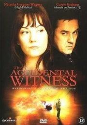 Случайный свидетель (2006)