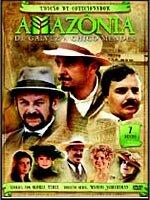 Амазония, Гальвез и Шику Мендес (2007)