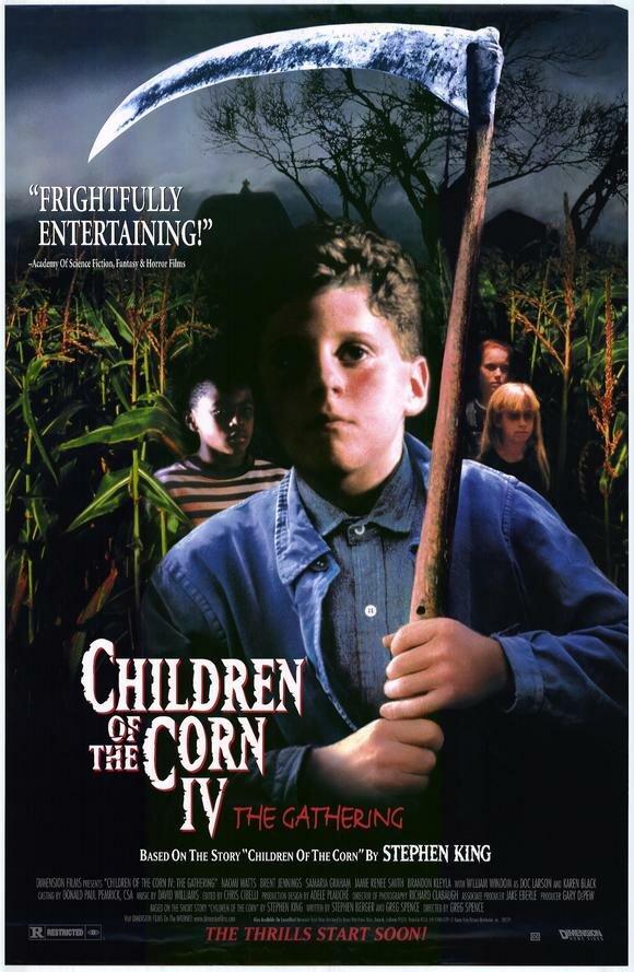 Дети кукурузы скачать книгу
