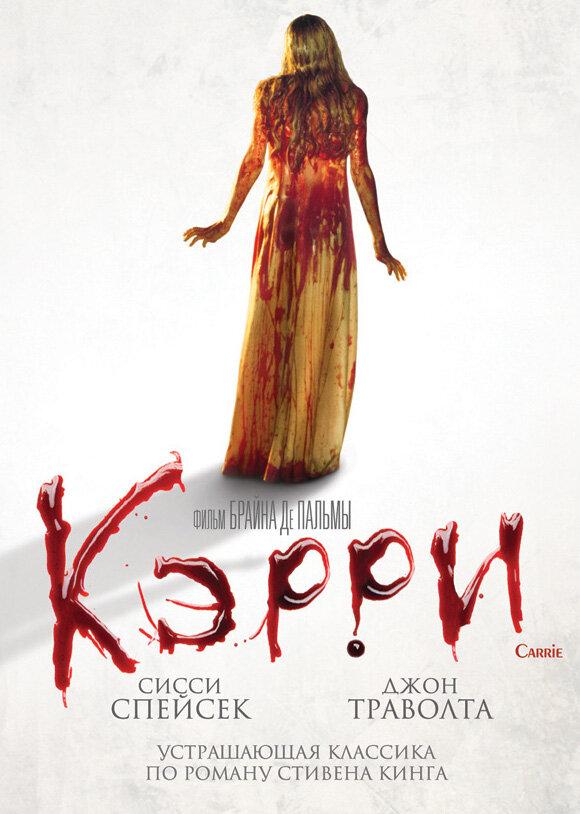 KP ID КиноПоиск 7459