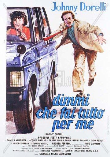 Тот, кто сделал всё это со мной (Dimmi che fai tutto per me)