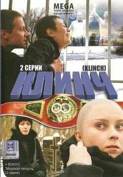 KP ID КиноПоиск 433626
