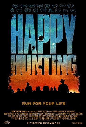Счастливой охоты / Happy Hunting (2016)