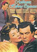 Любимец Нового Орлеана (1950)