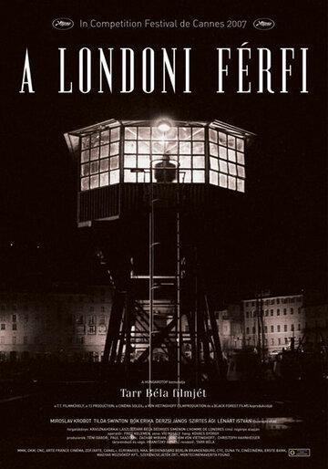 Человек из Лондона (2007)