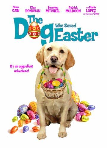 The Dog Who Saved Easter смотреть онлайн