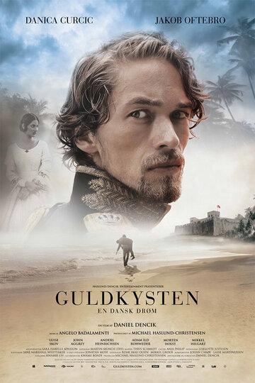 Золотой берег (2015)