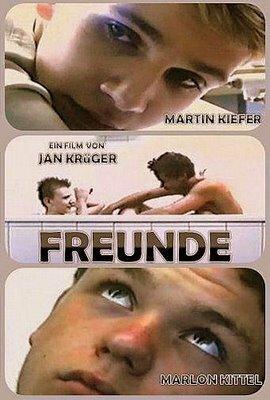 Друзья (2001)