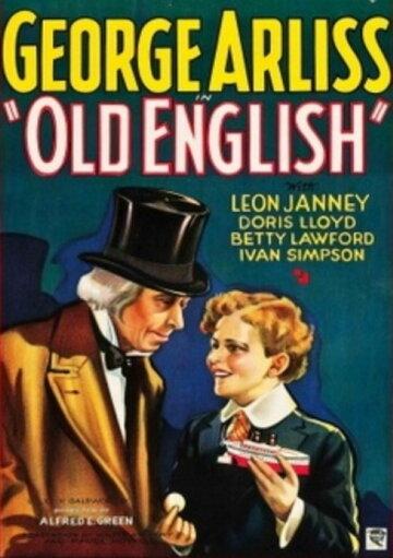 Старый английский (1930)