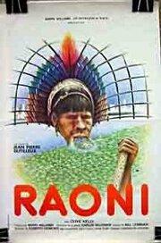 Раони (1978)
