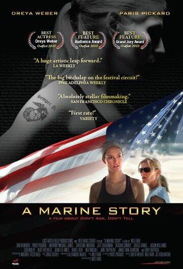 Смотреть онлайн Морская история