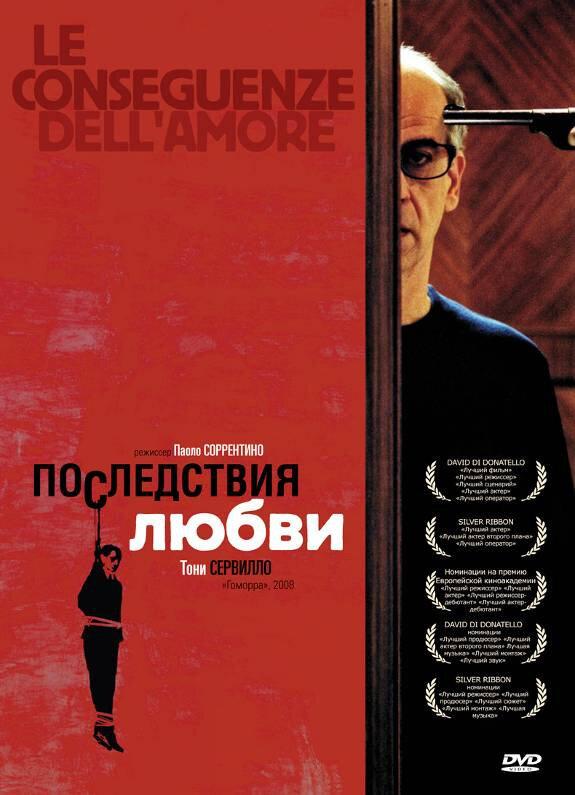 http://www.kinopoisk.ru/images/film_big/90849.jpg