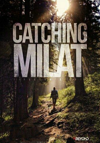 Охота на Милата 2015