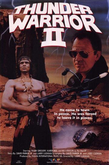 Гром 2 (1987)