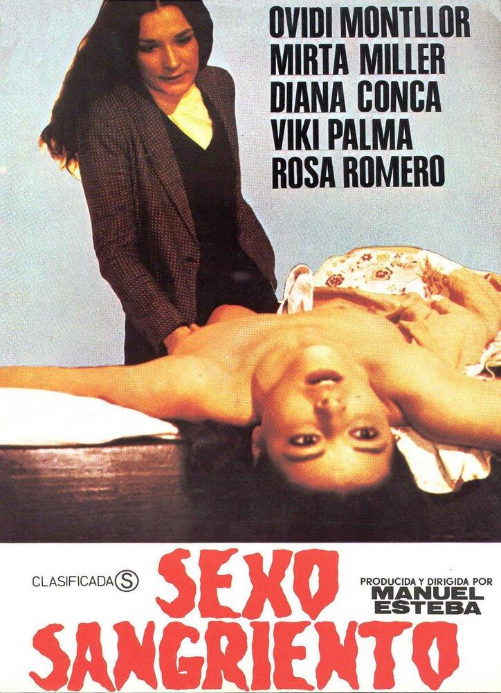Фильмы всех жанров секс ретро
