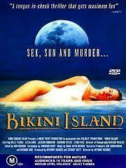 Остров Бикини (1991)