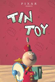 Смотреть онлайн Оловянная игрушка